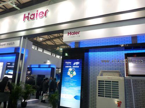 节能技术创新升级 海尔空调布局五大领域