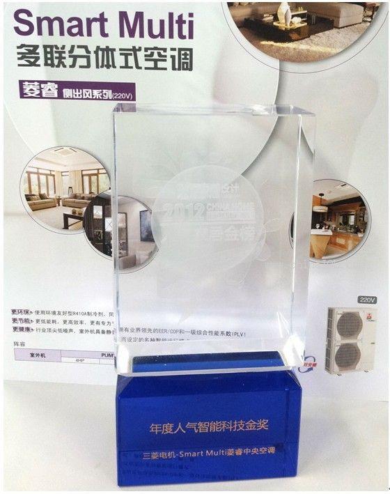 三菱电机smart multi菱睿中央空调获嘉评