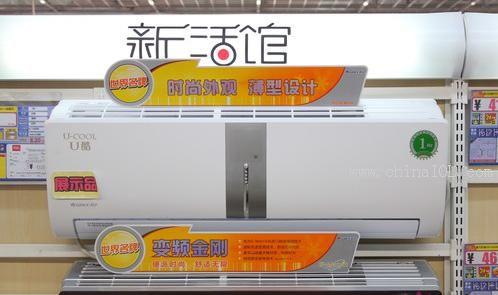 格力1赫兹变频新品空调