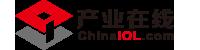 产业在线是中国最专业权威的产业链研究平台